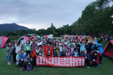 1071020露營共住體驗